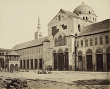 Umayyad Mosque - Wikipedia