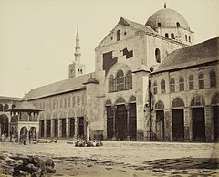 Great Mosque Damascus, north side, Francis Bedford 1862.jpg