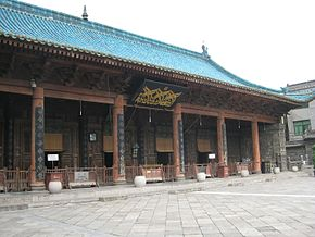 Great Mosque of Xi'an, prayer hall.JPG