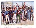 Greek Army uniforms, 1833-1851.jpg