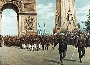 Greek Parade Paris 1919