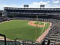 Guaranteed Rate Field White Sox vs NY Mets 09.jpg