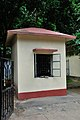 Guardroom - Bardhaman Science Centre - Bardhaman 2015-07-24 1355.JPG