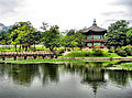Gyeongbokgung Garden (1510258602).jpg
