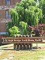 HBT-Park Entrance Main Street Farmville (5888130081).jpg