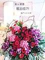 HKCL 香港中央圖書館 CWB 展覽 exhibition flowers February 2019 SSG 04.jpg