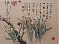 HKCL CWB 香港中央圖書館 Hong Kong Central Library 展覽廳 Exhibition Gallery flowers sign Chinese calligraphy art NOV 2020 SS2 35.jpg