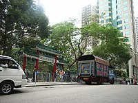 HKSW Hollywood Rd Park - Front.jpg