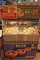 HK 上環 Sheung Wan 信德中心 商場 Shun Tak Centre mall shop 澳門茶餐廳 Macau Restaurant Pastel de nata Egg tarts February 2019 IX2 03.jpg