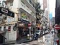 HK 中環 Central 蘇豪 SoHo 士丹頓街 Staunton Street rain February 2020 SS2 09.jpg