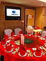 HK 海怡半島 South Horizons 住戶俱樂部 Residents Club Dinner 寶湖酒家 Treasure Lake Restaurant red tablecloth n setting Wall TV set Jan-2013.JPG