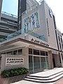 HK 灣仔 Wan Chai Mid-levels 堅尼地道 Kennedy Road September 2019 SSG 23.jpg
