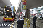 HK 西營盤 Sai Ying Pun 干諾道西 Connaught Road Bus stop CityFlyer A11 November 2017 IX1.jpg