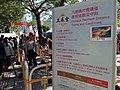 HK CWB 銅鑼灣 Causeway Bay 維多利亞公園 Victoria Park 香港工展會 HKBPE visitors December 2019 SSG 15.jpg