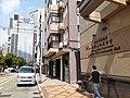 HK CWB 銅鑼灣 Causeway Bay 黃泥涌道 Wong Nai Chung Road 禮頓山社區會堂 Leighton Hill Community Hall October 2019 SS2 05.jpg