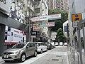 HK Causeway Bay 禮頓道 Leighton Road 禮頓里 Leighton Lane sidewalk carpark shop signs Aug-2010.JPG