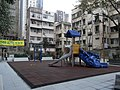 HK Central 光漢台花園 Kwong Hon Terrace Garden outdoor 兒童遊樂場 Children's playground Feb-2010.jpg