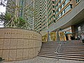HK Hung Hom 紅磡 Hung Lai Road 8 紅荔道 Royal Peninsula entrance stairs Mar-2013.JPG