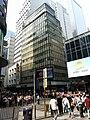 HK LukHoiTongBuilding.jpg