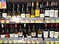 HK ML 半山區 Mid-Levels 般咸道 37-47 Bonham Road 穎章大廈 Wing Cheung Court shop ParknShop Supermarket goods bottled wines August 2020 SS2 05.jpg