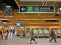 HK MTR 港鐵 上環站 Sheung Wan Station interior n Exit sign Rado Clock 0355pm Nov-2013.JPG