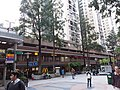 HK SSP 荔枝角 Lai Chi Kok 美孚新邨 Mei Foo Sun Chuen 萬事達廣場 Mount Sterling Mall and park February 2019 SSG 03.jpg