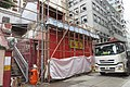 HK SW 上環 Sheung Wan 太平山街 Tai Ping Shan Street temple 廣福義祠 Kwong Fook I Tsz 世銀花苑 TWGH Tower 125 facade September 2017 IX1 03.jpg