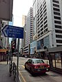 HK SW 上環 Sheung Wan 德輔道中 Des Voeux Road Central 禧利街 Hillier Street May 2020 SS2 01.jpg