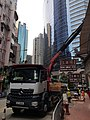 HK SW 上環 Sheung Wan 皇后大道中 Queen's Road Central April 2021 SS2 14.jpg