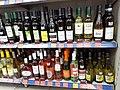 HK SW 上環 Sheung Wan 皇后大道西 Queen's Road West 帝后華庭 Queen's Terrace shop U-Select Supermarket goods bottled wines August 2020 SS2 15.jpg
