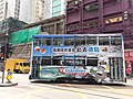 HK SW Sheung Wan Cleverly Street Des Voeux Road Central Champion Building July 2020 SS2 01.jpg