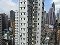 HK Sai Ying Pun 5 Water Street Cheong Wing Court view 01 Hoi Sing Building Aug-2012.JPG