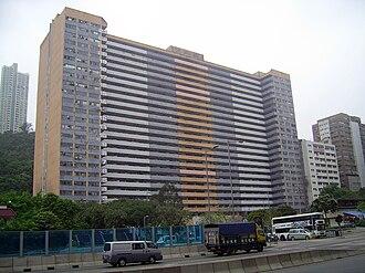 Fo Tan - Sui Fai Factory Estate (穗輝工廠大廈) in Fo Tan.