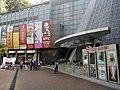 HK TSW 天水圍 Tin Shui Wai 天恩路 Tin Yan Road 嘉湖銀座 Kingswood Ginza facade sign n Broadway Cinema Dec 2016 Lnv2.jpg