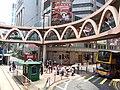 HK Tram tour view Causeway Bay 怡和街 Yee Wo Street round ring footbridge August 2018 SSG 05.jpg