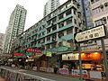 HK Tsuen Wan 圓敦圍 Yuen Tun Circuit 大壩街 Tai Pa Street name sign view Tong Lau facades May-2013.JPG