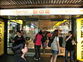 HK Tsuen Wan 新之城 New Town Mall entrance name sign Visitors May-2013.JPG