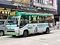 HZ3229 Kowloon 8 10-04-2020.jpg