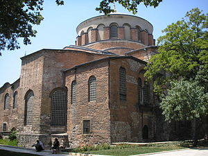 Αποτέλεσμα εικόνας για Αγία Ειρήνη Κωνσταντινούπολη - Aya Irini Kilisesi Istanbul