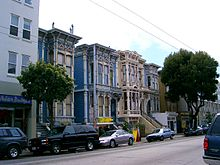 Haight-Ashbury, ancien quartier hippie de San Francisco (photographie)
