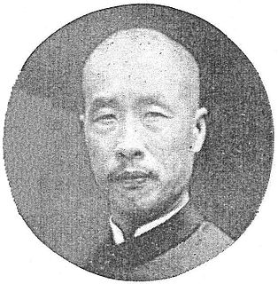 Han Fuju Chinese politician