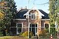 Harderwijk - Stationsstraat 123.jpg