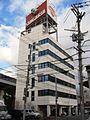 Headquarter of Japan Sangaria Beverage Co.,Ltd..JPG