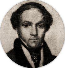 Heinrich Werner 1833.jpg