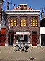 Herenstraat 165, Voorburg (1).JPG