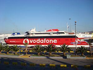 Hellenic Seaways passenger catamaran ferry Hig...