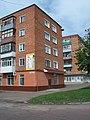 Himgorodok (Sumy, Ukraine) (27951621262).jpg