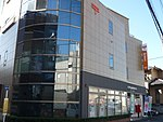 Hino Takahata Post office.jpg