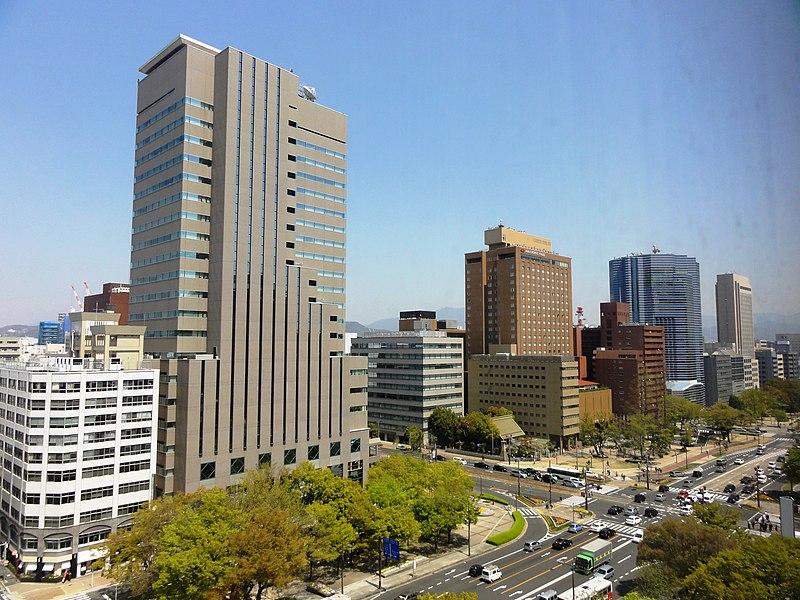 File:Hiroshima City - panoramio.jpg