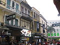 Historic Centre of Macau IMG 5435.JPG